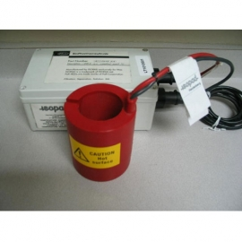 Pall Heating Jacket and Controller