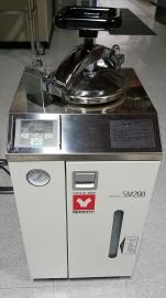 Yamato SM200 Top Loading Autoclave